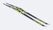 Suusad Fischer Speedmax SK+MED IFP vabatehnika 186