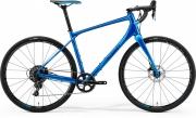 Ratas Merida SILEX 600 XL(56) metallik sinine(sinine)