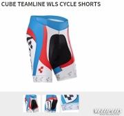 Rattapüksid Cube Teamline WLS naiste XL (42)