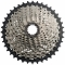 Kassett Shimano SLX M7000 11-40 11k