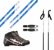 XC Skis set for kids 100-160 with boots, bindings and poles